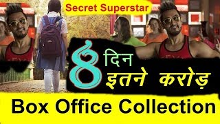 Secret Superstar 8th Day Box Office Collection | Worldwide 8th Days worldwide Earning
