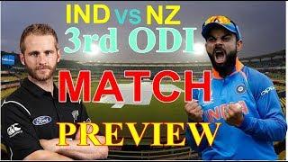 Live Cricket : India vs New Zealand 3rd odi Match Preview | Green park Stadium| Virat Kholi