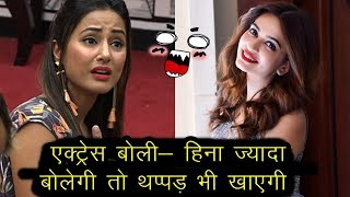bigg Boss 11 :  Kriti Kharbanda Wants To Slap Bigg Boss Contestant Hina Khan