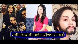 Sunny Leone Convert-men For Arbaaz Khan Film Tera Intezaar