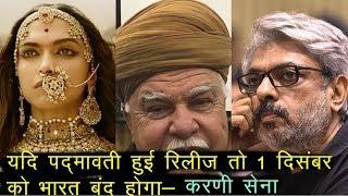 ''Padmavati'' Release Ban Controversy Karani Sena | Padmavati Ban Controversy Live Updates