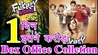 Fukrey Returns 1st Day Box Offie Colletion | Fukrey Returns Movie