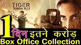 'Tiger Zinda Hai' Movie 1st Day 2nd Day 3rd Day Box Office Collection Worldwide Business