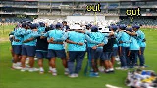 IND vs SA- 5th वनडे से पहले आई हैं Indian Team  के लिए एक नहीं बल्कि दो-दो बुरी खबर
