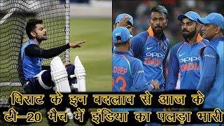 IND Vs SA 3rd T-20 Match Virat kohl match planning