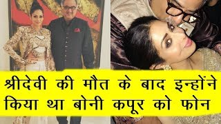Sridevi Costar Reveals Heartbreaking Phone Call | Boney Kapoor | Satish kaushik| News Remind