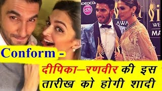 Conform - Ranveer Singh Weds Deepika Padukone Final Date ? | Deepika  | Ranveer