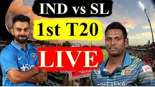 India vs Sri Lanka LIVE -1st T20I Cricket Score board Nidahas Trophy-Sri Lanka won by 5 wkts