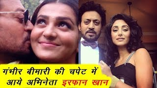 Actor Irrfan Khan Dealing With Some Serious Disease