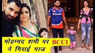 BCCI Keeps Mohammad Shami Out of Bcci Central Contract list !!