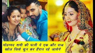 Mohammed Shami Wife Makes Another Outrageous Claim   Hasin Jahan