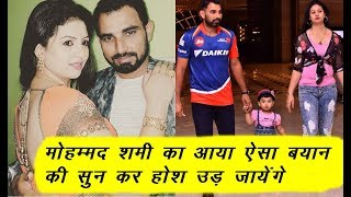 Exclusive: Mohammad Shami Hasin Jahan Facebook Twitter Bcci |!!