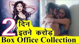 HATE STORY 4 2nd DAY Box Office Collection | Urvashi Rautela, Karan Wahi