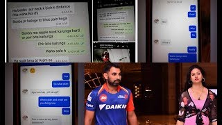 Mohammad Shami Wife Hasin Jahan Shared Screenshots of Chats