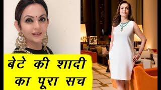 Nita Ambani Tells About Akash Ambani Wedding !!  Shloka Mehta
