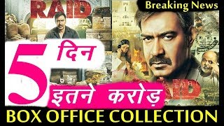 Raid 3rd 4th ,5th Day Box Office Collection | Raid Weekend Total Income Business