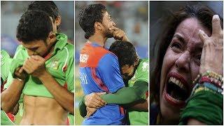 भारत से हारकर बांग्लादेश में फैन्स ने फोड़े टीवी,इन की ऐसी हालत देखकर आपको भी आएगी इनपर दया
