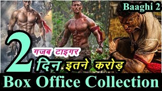 Baaghi 2 2nd Day Record Breaking Box Office Collection   Tiger Shroff   Disha Patani News Remind