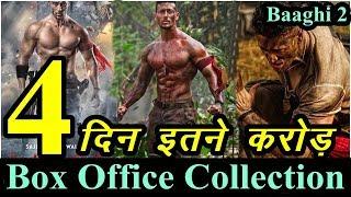 Baaghi 2 4th Day Box Office Collection   Tiger Shroff   Disha Patani   Sajid Nadiadwala   Ahmed Khan