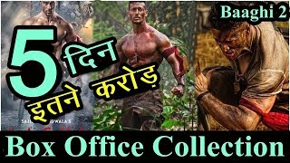 Baaghi 2 Box Office Collection Day 5: Tiger Shroff's Film Continues To Slay | Tiger | Disha Patani