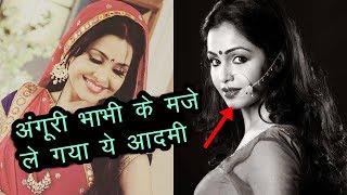 Bhabi Ji Ghar Par Hain : Shubhangi Atre Shares April Fool Story | News Remind