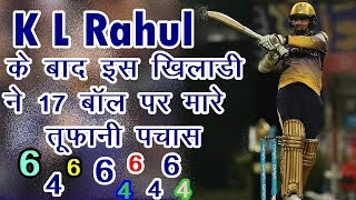 IPL 2018 KKR VS RCB :  Sunil Narine Half Century Less Than 17 Balls Twice | Kolkata Knight Riders
