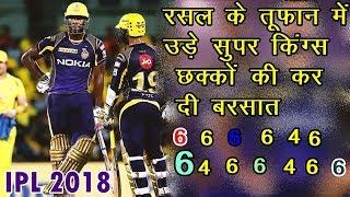 IPL 2018: Andre Russell hits 36-ball 88* to rally Kolkata Knight Riders vs Chennai Super Kings