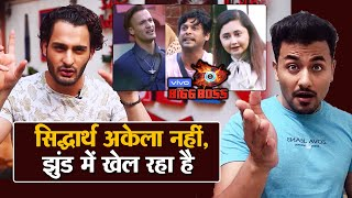 Bigg Boss 13 | Umar Riaz SHOCKING Reaction On Sidharth vs Asim-Rashmi FIGHT | BB 13 Video
