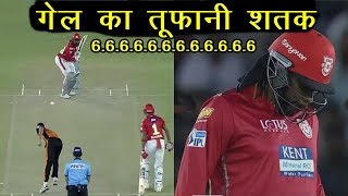 IPL 2018 SRH VS KXIP Chris Gayle Hit 4 Sixes in An Over off Rashid Khan in t20s