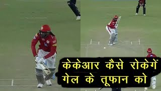IPL 2018 KXIP VS KKR : Kolkata Knight Rider Bowler How To Stop The Storm of Chris Gayle,KKR VS KXIP