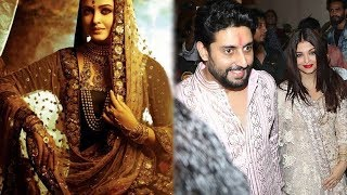 Aishwarya Rai and Abhishek Bachchan Private Wedding Night Photos | News Remind