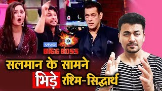 Bigg Boss 13 | Rashmi And sidharth BIG FIGHT In Front Of Salman Khan | Weekend Ka Vaar | BB 13
