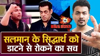 Bigg Boss 13 | Salman STOPPED By Makers From Shouting At Sidharth | REAL TRUTH | Weekend Ka Vaar