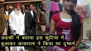 Asaram Verdict : Asaram Bapu rape case verdict today ,Security Tightened In Rajasthan