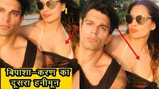 Bipasha Basu And Karan Singh Grover Celebrates Second Honeymoon in goa | News Remind