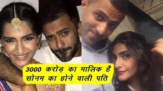 Sonam's Kapoor Weeding : Did you know Sonam's Kapoor boyfriend Anand Ahuja owns a Rs 3000-crore