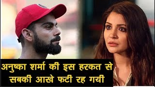 Anushka Sharma Kissed Virat Kohli In Public | IPL 2018 : RCB vs KKR | News Remind