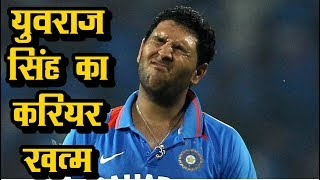 Reason Revealed Behind Yuvraj Singh bad Form | News Remind