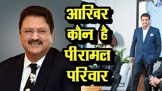 Know Everything About Ajay Piramal Family | Isha Ambani Law's | News Remind