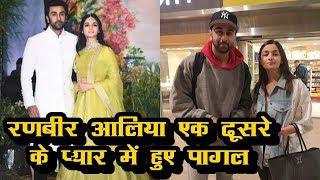 Bollywood Love Affairs : 'Ranbir Kapoor And Alia Bhatt' Both Are In Love | News Remind