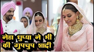 After Sonam, Neha Dhupia Also Married To Angad Bedi Secretly | News Remind