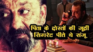 Sanjay Dutt Reveal The Reason Behind His Drugs Addiction  | News Remind