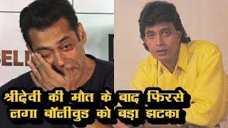 Shocking News Revealed Related To Mithun Chakraborty's Health | News Remind