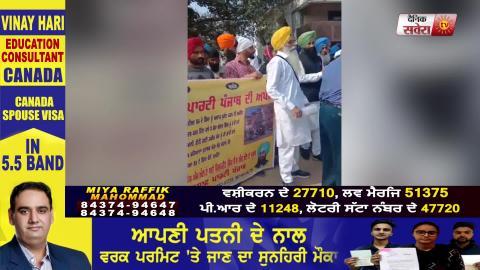Mangu Math Sahib को बचाने के लिए Orissa पहुंचे Simarjit Bains और Balwinder Bains