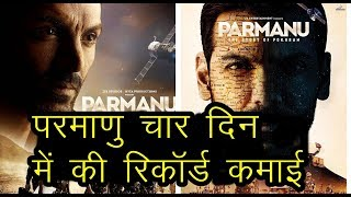 PARMANU :4th Day Box office Collection