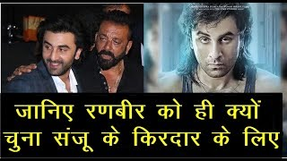 SANJU : Know Why Only Ranbir Kapoor Chosen By The Director For The Character Of Sanju | News Remind