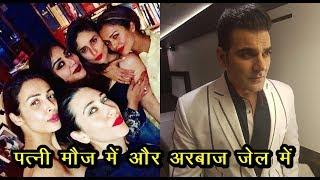 SHOCKING : सट्टेबाजी में फसें Arbaaz Khan, Malaika Arora मना रही है जशन | News Remind