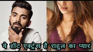 Lokesh Rahul Loves This Hot Bollywood Actress | News Remind
