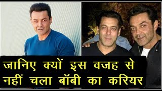 Bobby Deol Said It Was Responsible For Not Running My Career | News Remind