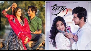 Dhadak Movie Trailer Public Review   Dhadak Official Trailer Full Review   Janhvi & Ishaan